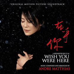 Wish You Were Here Trilha sonora (Andre Matthias) - capa de CD