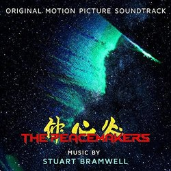 The Peacemakers Trilha sonora (Stuart Bramwell) - capa de CD