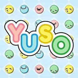 Yuso Soundtrack (Jamal Green) - CD cover