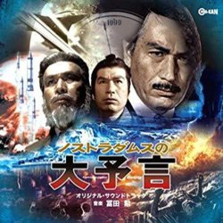 The Last Days of Planet Earth Soundtrack (Isao Tomita) - Carátula