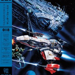 Thunder Force IV Soundtrack (Various Artists) - CD cover