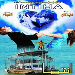 Pashto Film Intiha Songs Soundtrack (Various Artists) - CD-Cover