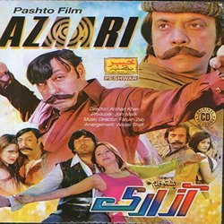 Pashto Film Azaari Songs Bande Originale (Various Artists) - Pochettes de CD