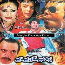 Pashto Film zra me ta ore de Songs Trilha sonora (Various Artists) - capa de CD