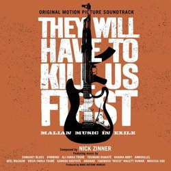 They Will Have To Kill Us First - Various Artists - 03/05/2019