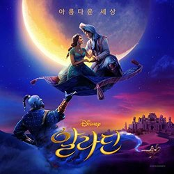 Aladdin: Whole New World - Lena Park, John Park, Alan Menken - 07/06/2019