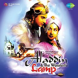 Aladdin and the Wonderful Lamp Soundtrack (Various Artists, S. N. Tripathi) - CD cover