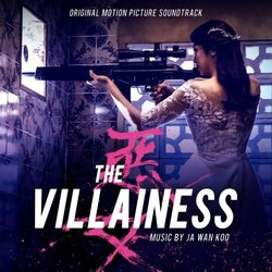 The Villainess Soundtrack (Ja wan Koo) - CD cover