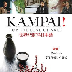 Kampai! For the Love of Sake - Stephen Viens - 05/07/2019