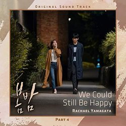 One Spring Night: We Could Still Be Happy, Pt. 4 聲帶 (Rachael Yamagata) - CD封面