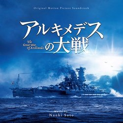 The Great War of Archimedes Colonna sonora (Naoki Sato) - Copertina del CD