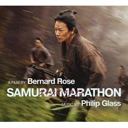 Samurai Marathon - Philip Glass, Various Artists - 16/08/2019