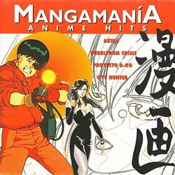 Mangamanía - Anime Hits Soundtrack (Various Artists) - Carátula