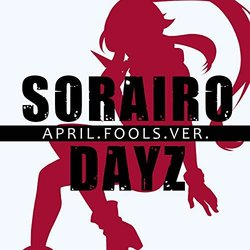 April Fools: Sorairo Dayz Soundtrack (AmaLee ) - CD cover