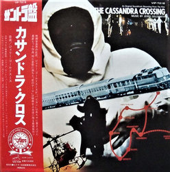 The Cassandra Crossing Soundtrack (Jerry Goldsmith) - CD-Cover