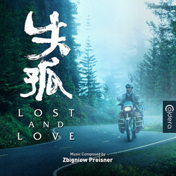 Lost and Love - Zbigniew Preisner - 15/11/2019