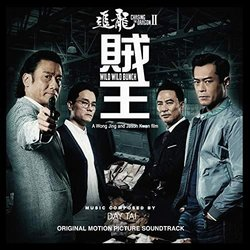 Chasing the Dragon II: Wild Wild Bunch Bande Originale (Day Tai) - Pochettes de CD
