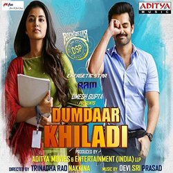 Dumdaar Khiladi Soundtrack (Devi Sri Prasad) - CD cover