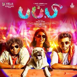 Puppy Soundtrack (Dharan Kumar) - CD-Cover