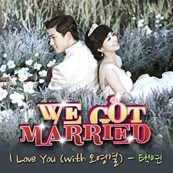 We Got Married, Pt. 6 Soundtrack (Taecyeon ) - CD cover