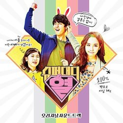Super Daddy Yeol - Various Artists - 10/01/2020