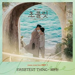 Sweetest Thing: Chocolate, Pt.1 Bande Originale (Seventeen ) - Pochettes de CD