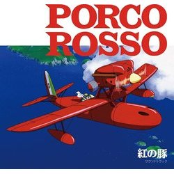 Porco Rosso Soundtrack (Joe Hisaishi) - CD cover