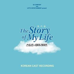 Musical: The Story of My Life - Various Artists - 24/01/2020