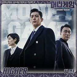 Money Game, Pt. 2 Bande Originale (Hajin ) - Pochettes de CD