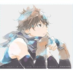 Grimgar, Ashes and Illusions-Best Ścieżka dźwiękowa (KNow_Name	 ) - Okładka CD