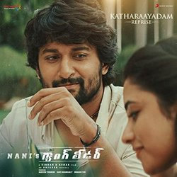 Gang Leader: Katharaayadam Reprise Soundtrack (Anirudh Ravichander) - CD cover