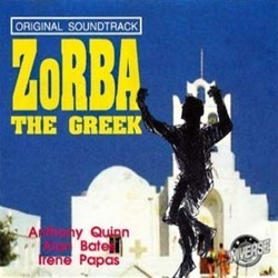 Zorba the Greek Soundtrack (Mikis Theodorakis) - CD cover