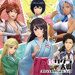 New Sakura Wars 聲帶 (Various Artists) - CD封面