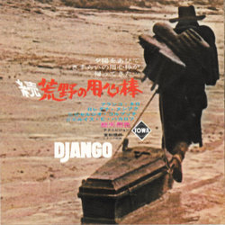 Django Soundtrack (Bruno Nicolai) - CD Achterzijde