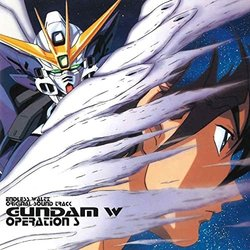 Mobile Suite Gundam Wing Operation S - Kow Otani, Two-Mix
