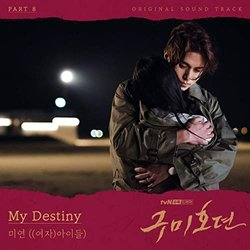 Tale of the Nine Tailed: My Destiny - Part 8 - Miyeon