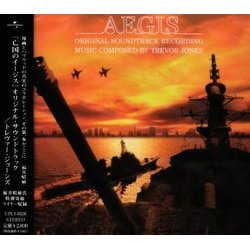 Aegis Trilha sonora (Trevor Jones) - capa de CD