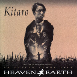 Heaven and earth Soundtrack (Kitaro ) - CD cover