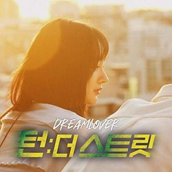 Turn:the street: Dreamlover, Part 1 Soundtrack (Min jae) - Carátula
