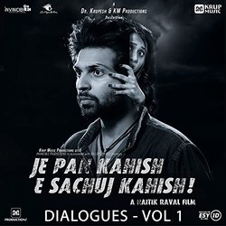 Je Pan Kahish E Sachuj Kahish - Dialogues, Vol.1 Soundtrack (Mehul Surti) - CD-Cover