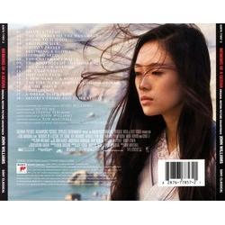 Memoirs Geisha, Hardcover - AbeBooks