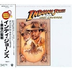 Indiana Jones and the Last Crusade Soundtrack (John Williams) - Car�tula