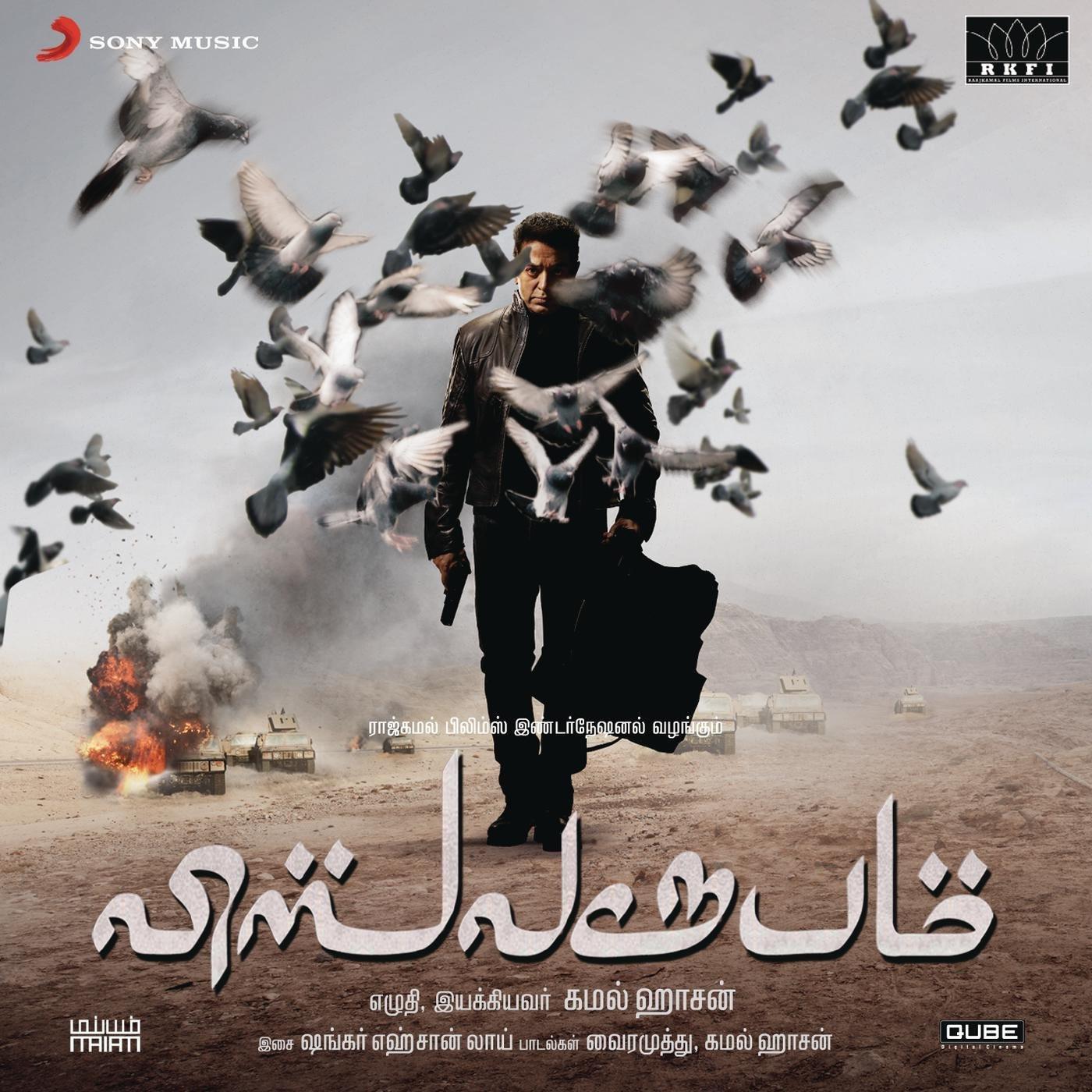 Watch online Vishwaroopam 2 Tamil movie, Download Torrent