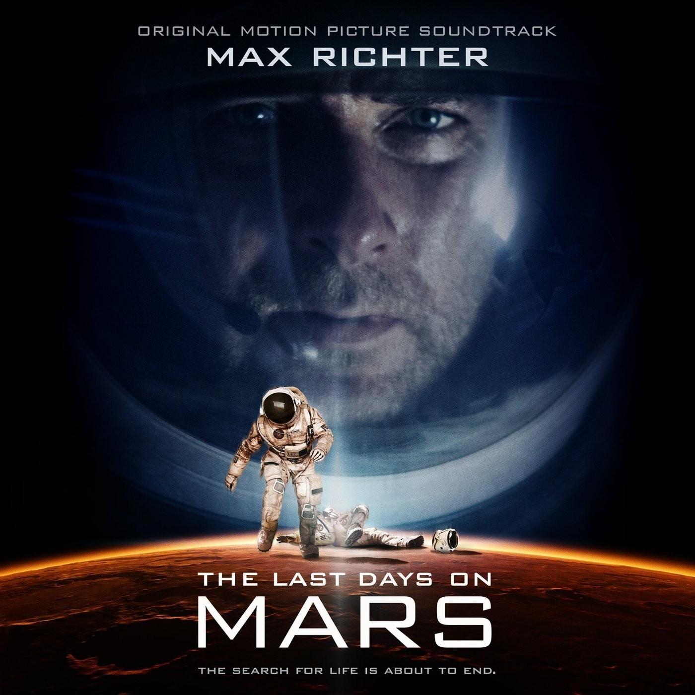 mission to mars movie soundtrack - photo #21
