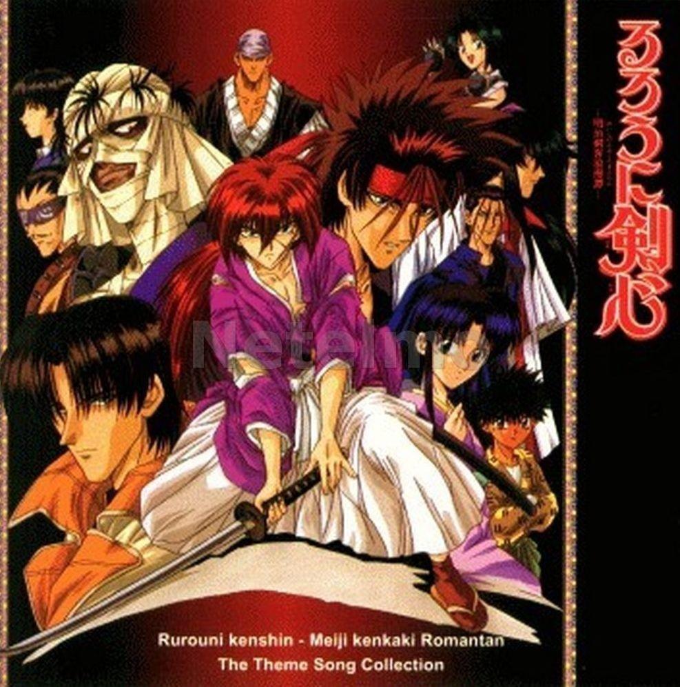Rurouni Kenshin: The Theme Song
