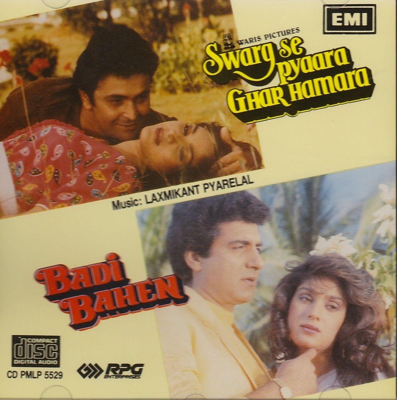 essay on bharat desh hamara sabse pyaara Madhubala (14 february 1933 – 20 february 1969) (born mumtaz jehan dehlavi ) was a indian film actress who appeared in classic films of hindi cinema she was active between 1942 and 1962.