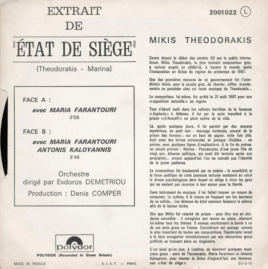 Film Music Site Español Etat De Siege Soundtrack Mikis