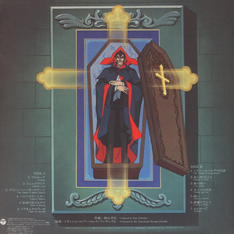 Film Music Site - Tomb Of Dracula Soundtrack (Seiji Yokohama