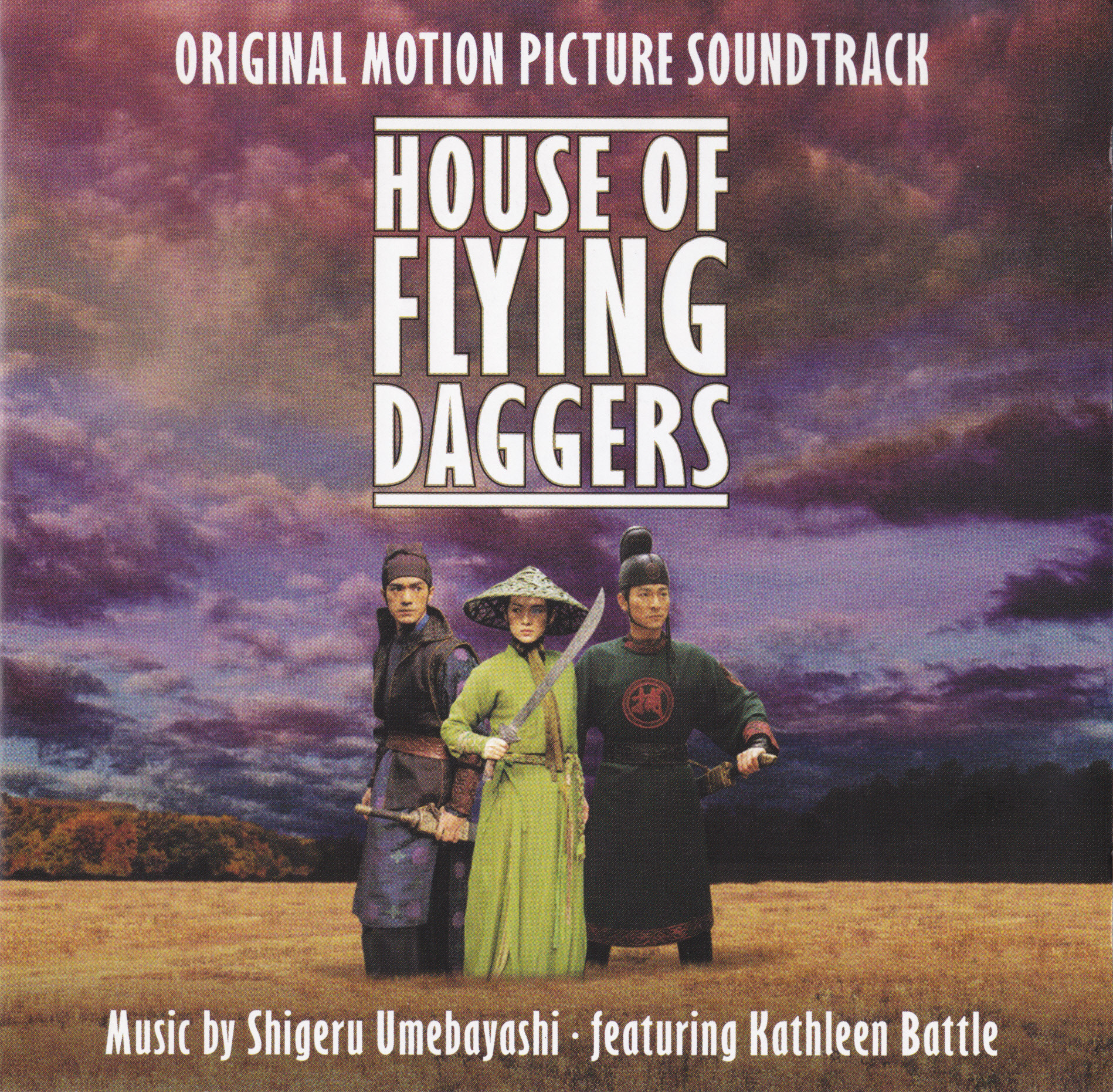 Film music site house of flying daggers soundtrack for House music 2004