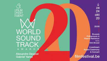 World Soundtrack Awards Industry Days